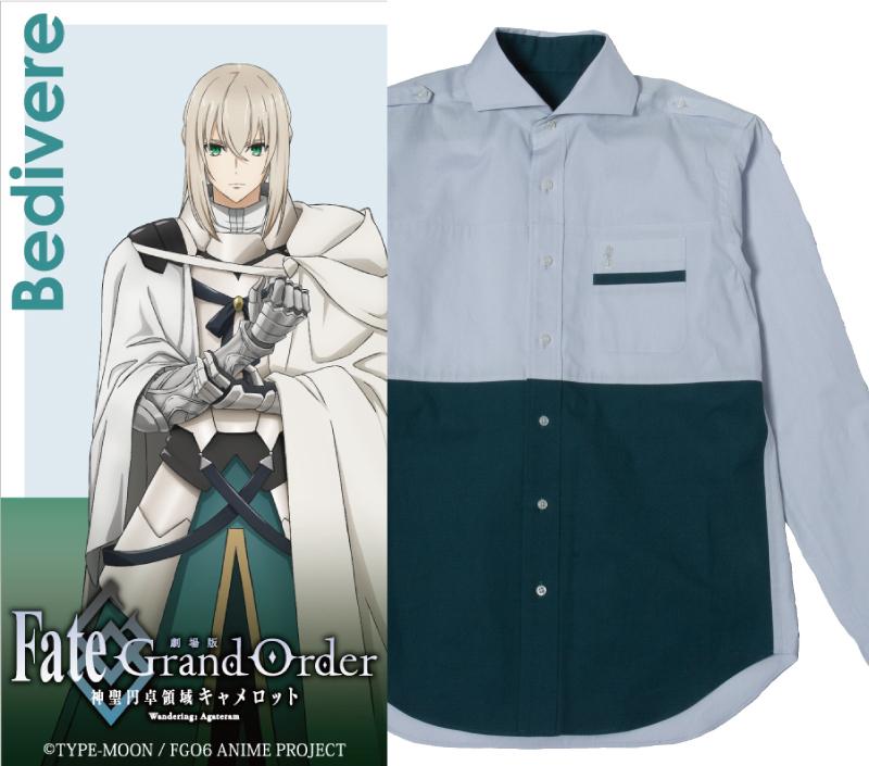 劇場版 Fate Grand Order「Bedivereモデル」