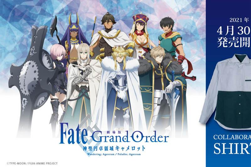 劇場版Fate Grand Order