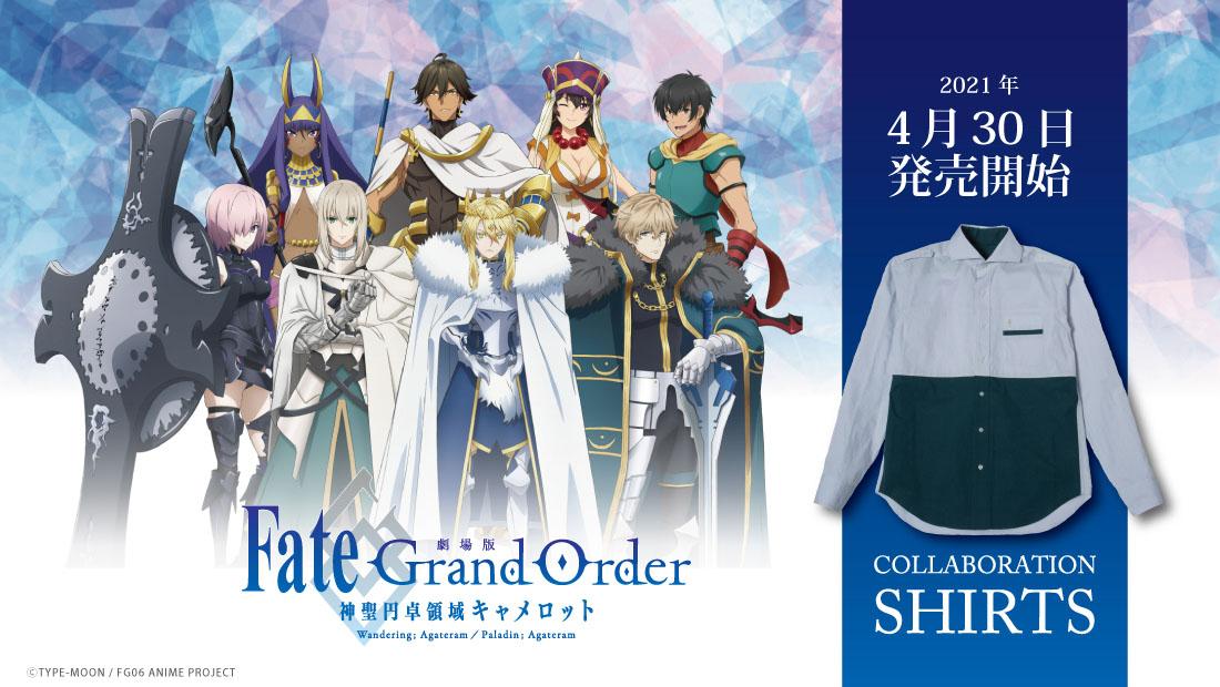 劇場版Fate Grand Orderフレックスジャパンコラボシャツ