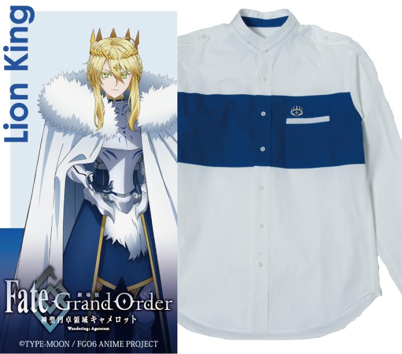 劇場版 Fate Grand Order「Lion Kingモデル」