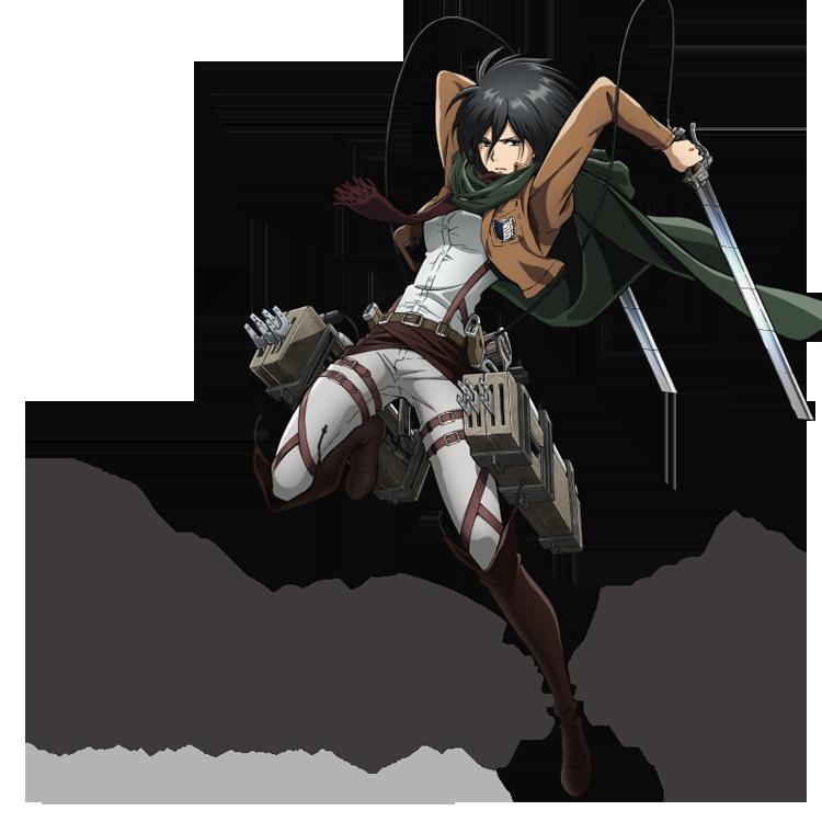 進撃の巨人ミカサ・アッカーマンモデル