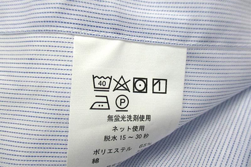 シャツのイロハのページへ移動します