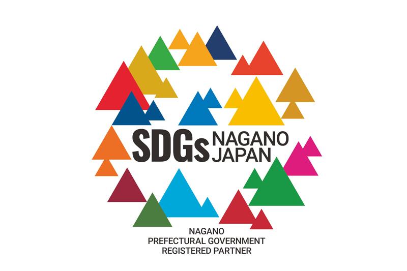SDGsについてのページへ移動します